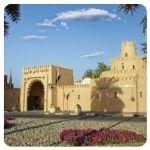 Al Ain - Emirados árabes Unidos